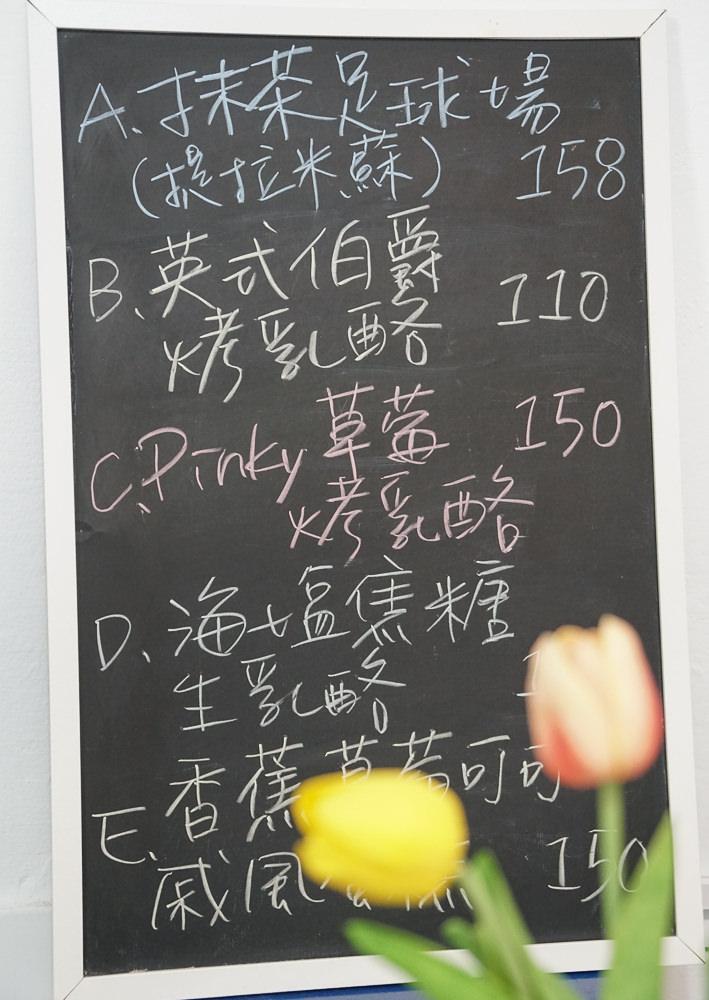 [台中甜點推薦]有點甜-IG打卡超夯!網美最愛超萌下午茶甜點 食尚玩家推薦 @美食好芃友