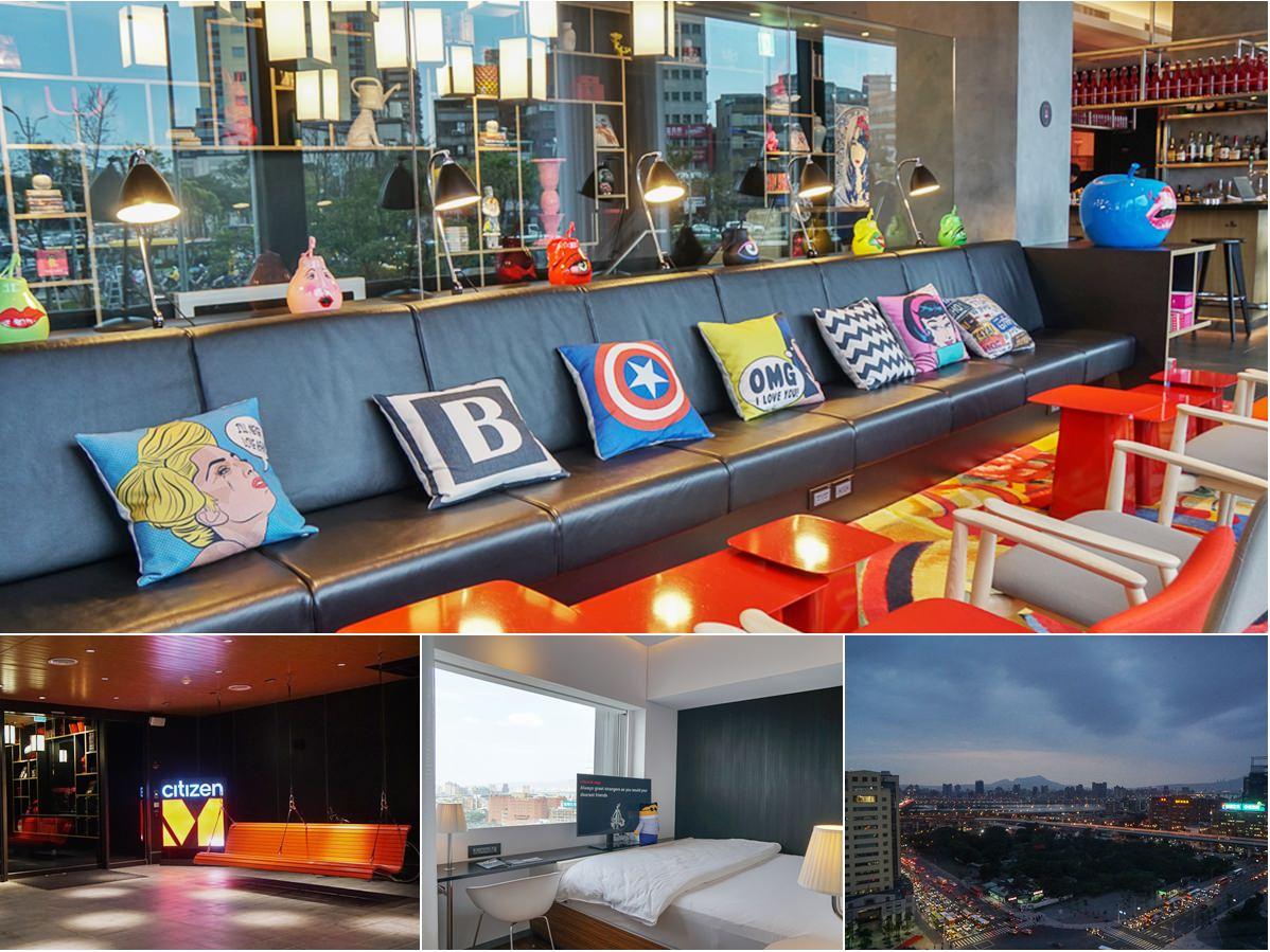 [台北車站住宿]台北北門酒店-亞洲第一家Citizen M!坐擁市景超潮設計旅店 @美食好芃友