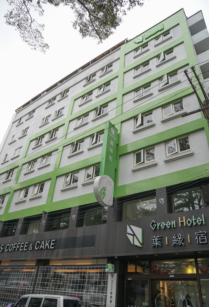 [台中逢甲住宿]葉綠宿旅館Green Hotel-逢甲夜市走路五分!綠色概念平價合法旅店 @美食好芃友