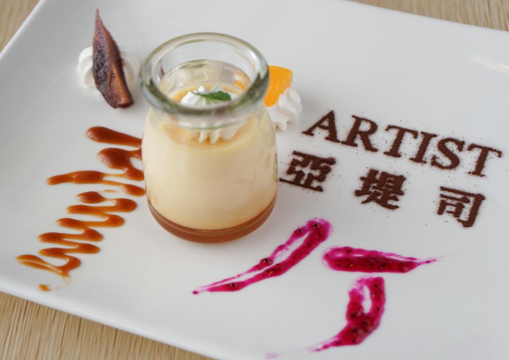 [高雄]Artist亞堤司創意廚房-啾西戰斧豬排咖哩燉飯!平價美味義式料理(已歇業) @美食好芃友