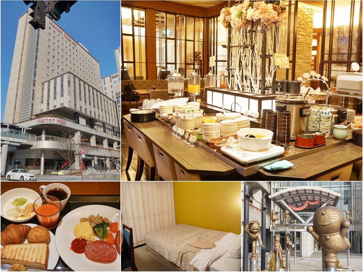 [北陸富山旅遊]Manten Hotel(高岡駅前)-跟哆啦A夢打招呼!車站走路1分平價旅店~早餐超豐盛 @美食好芃友