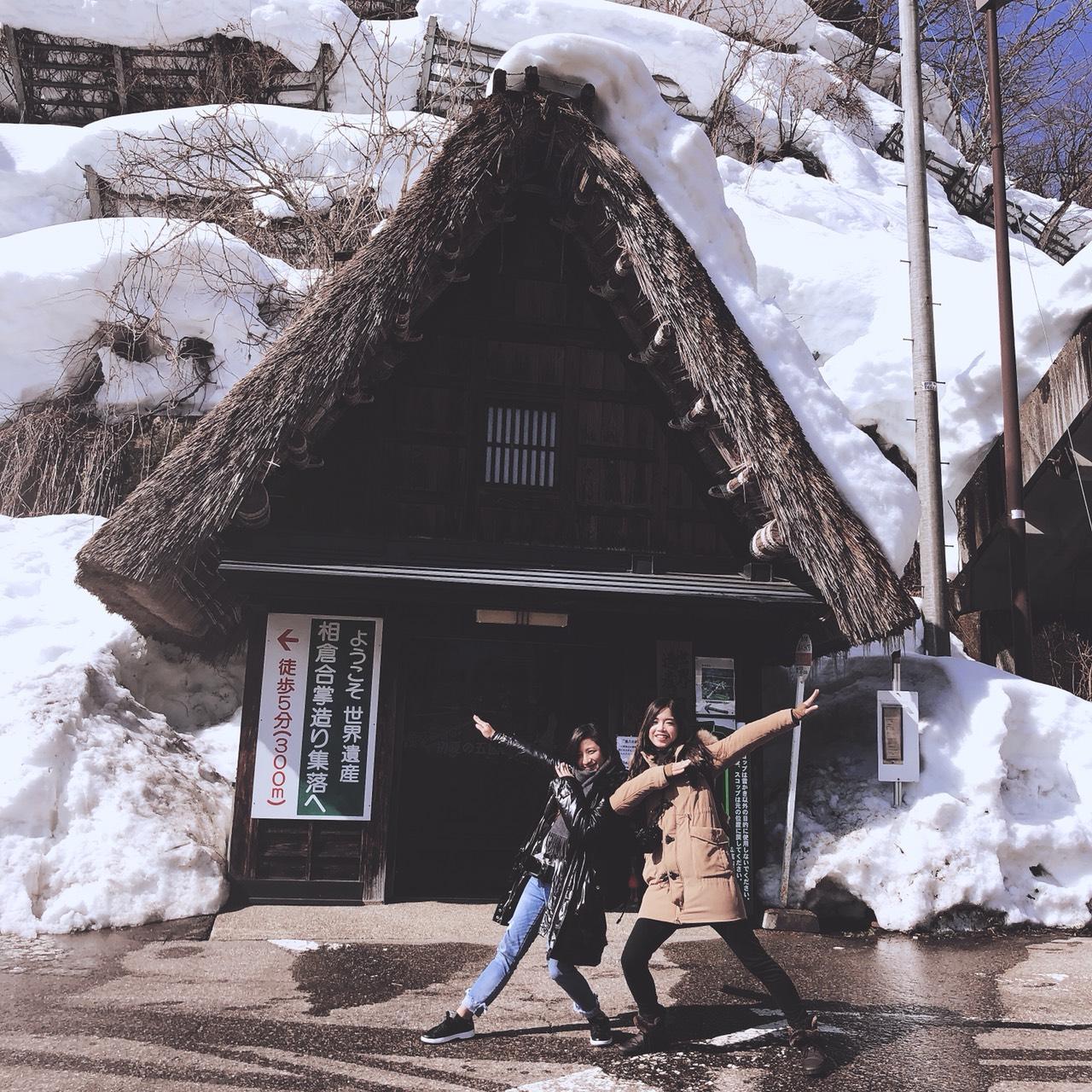 [北陸富山旅遊]世界遺產五箇山!童話般山林相倉合掌村 @美食好芃友