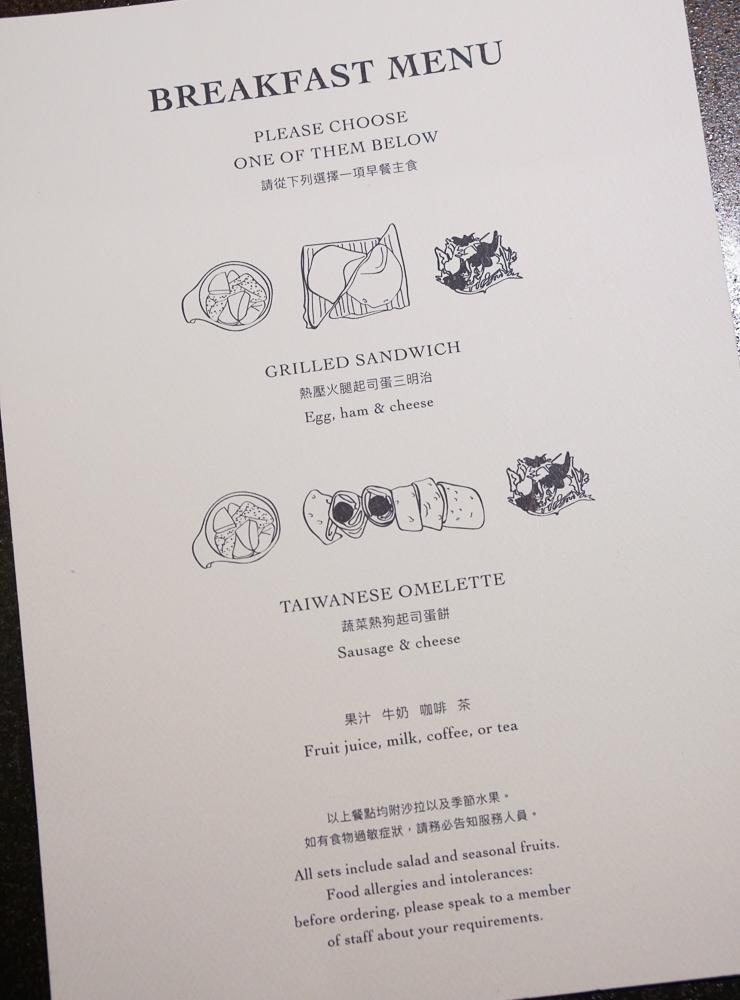 [台中住宿推薦]紅點文旅-新潮設計溜滑梯!台中必住時尚旅店 @美食好芃友