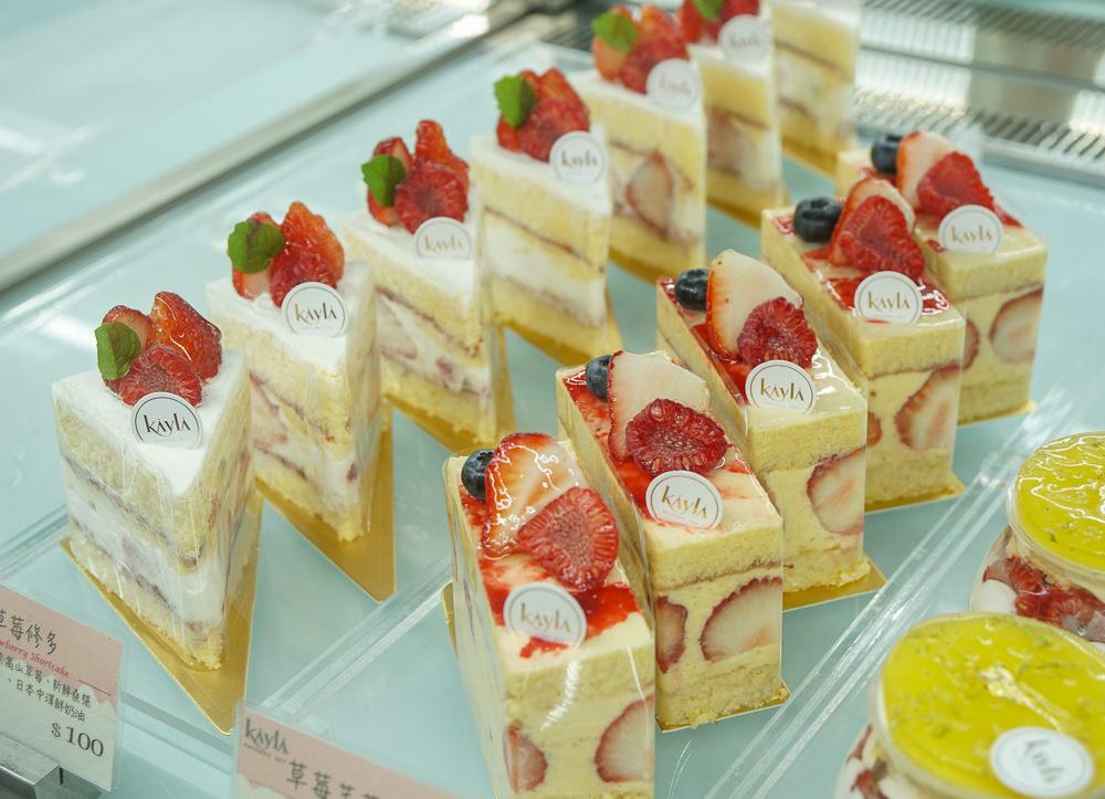 [高雄甜點推薦]Kayla凱拉洋菓子專賣店-少女粉紅系甜點店!超平價午茶甜點 @美食好芃友
