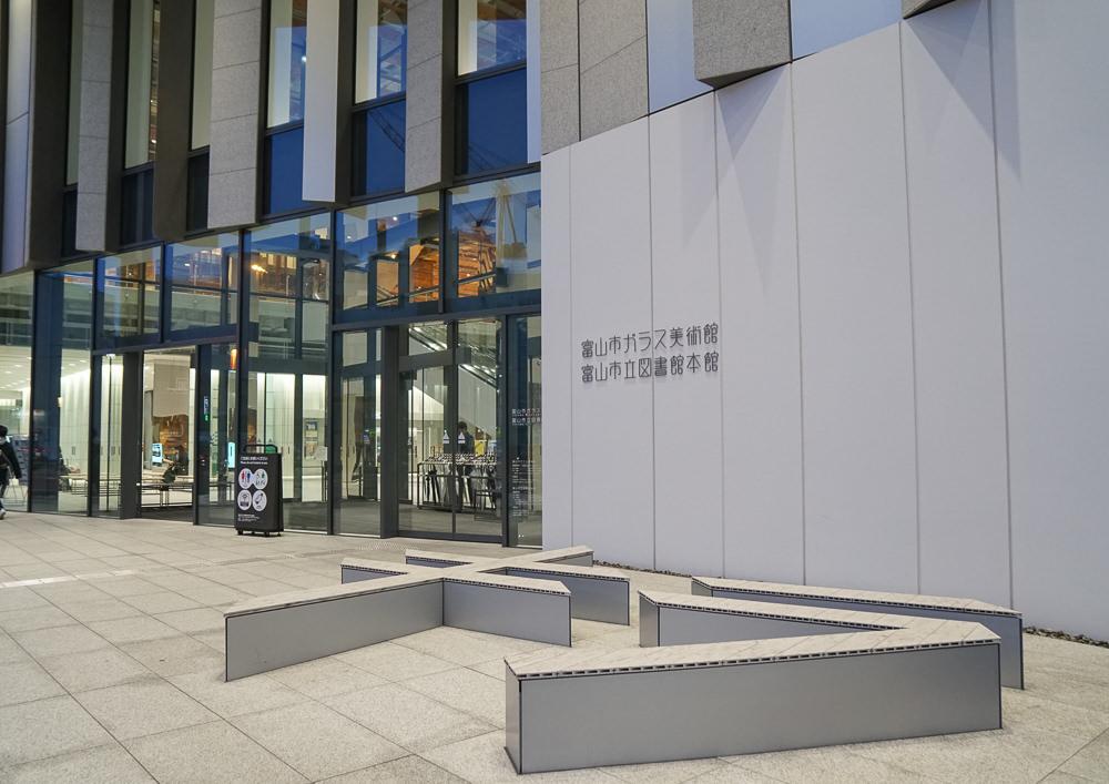 [北陸富山旅遊]富山市玻璃美術館TOYAMAキラリ-建築大師隈研吾打造!富山人的藝術美學公共空間 @美食好芃友