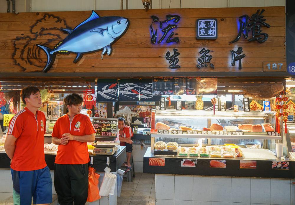 [東港美食推薦]浤騰生魚片-在地人也愛!華僑市場超高C/P值美味生魚片 @美食好芃友
