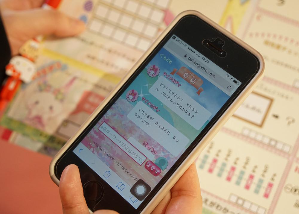 [東京自助]Sanrio三麗鷗彩虹樂園-期間限定!超萌超嗨2018PURO復活節活動 @美食好芃友