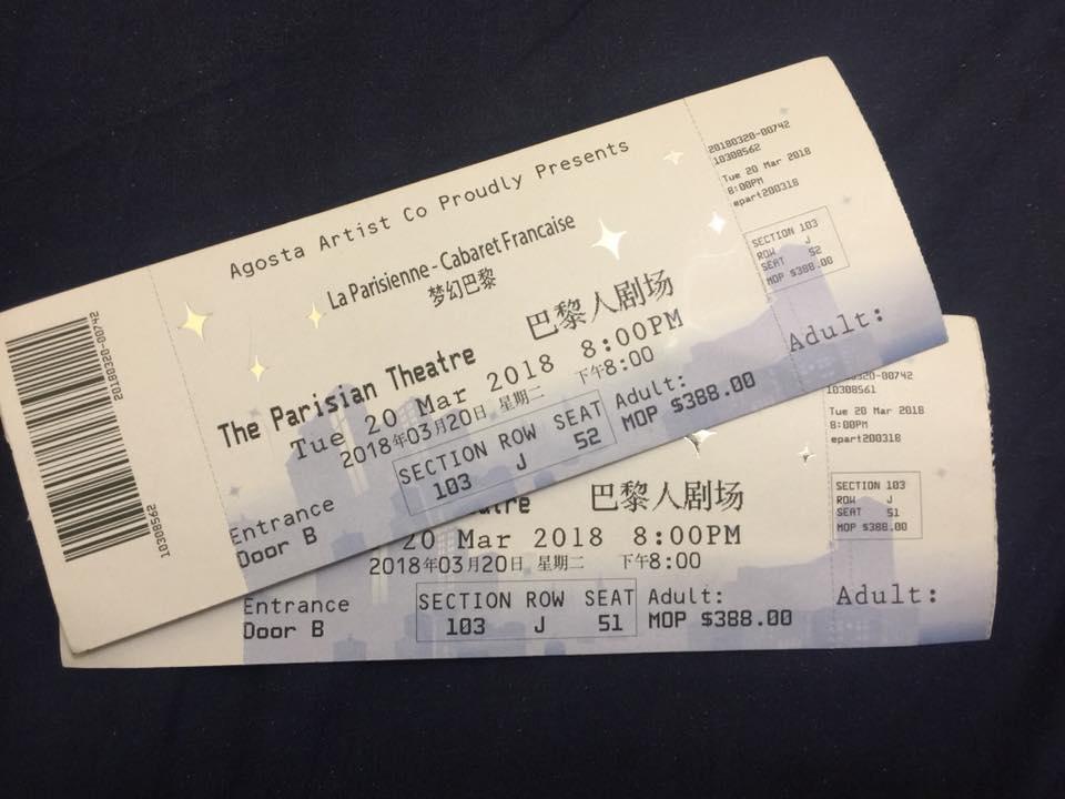 [澳門景點推薦]巴黎人劇場「夢幻巴黎」-住澳門巴黎人必看!動感花都歌舞表演 @美食好芃友