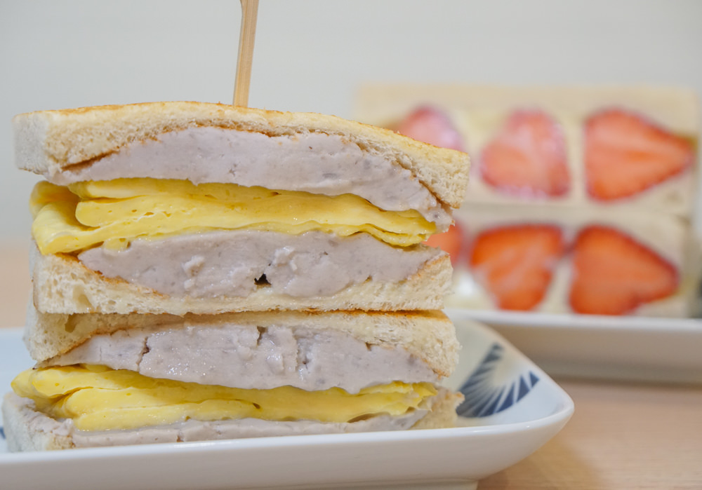 [高雄]早堂。手作早餐-芋泥控不可錯過的芋泥爆餡三明治!用心手作早餐 @美食好芃友