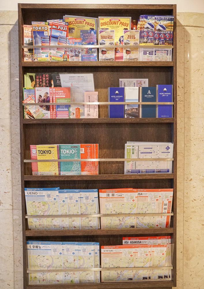 [東京住宿推薦]HOTEL MYSTAYS上野東酒店-步行10分到上野公園!上野超熱門平價旅店 @美食好芃友