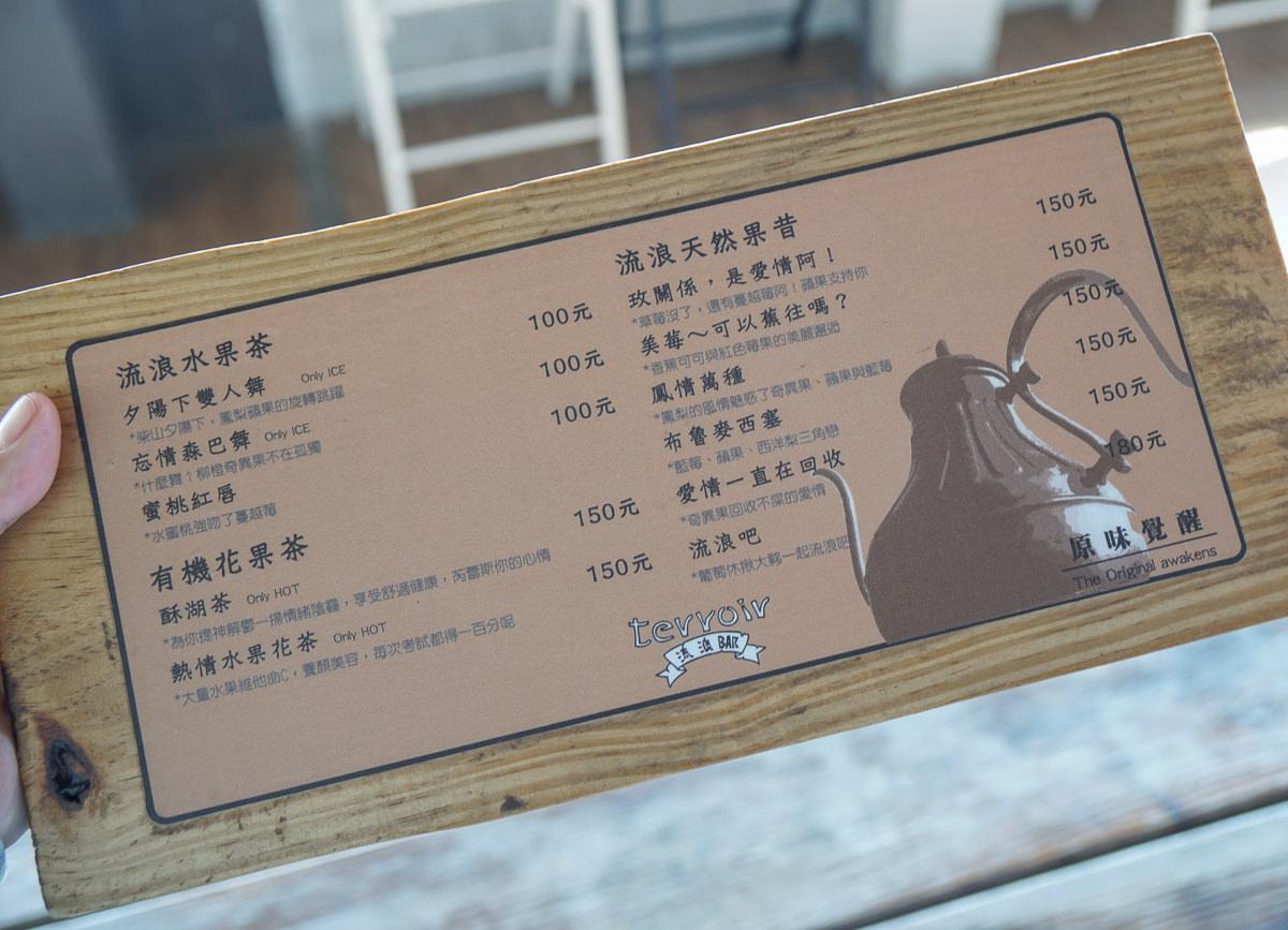[高雄海景咖啡]Terroir流浪吧-IG超人氣!柴山海景秘境咖啡廳(須預約) @美食好芃友