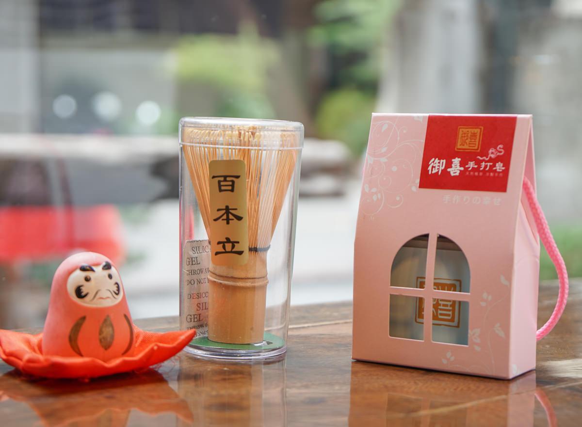 [高雄抹茶推薦]裸體主義-隱藏版日式茶屋!抹茶控必吃濃厚系抹茶甜點 @美食好芃友