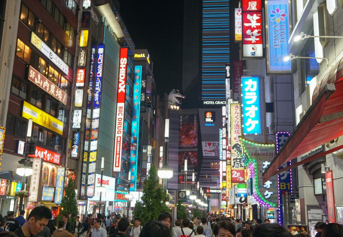 [東京新宿住宿推薦]AsiaYo H26粉草橘天-新宿車站走路10分!有廚房的超大住宿~附近隨時可吃可買 @美食好芃友