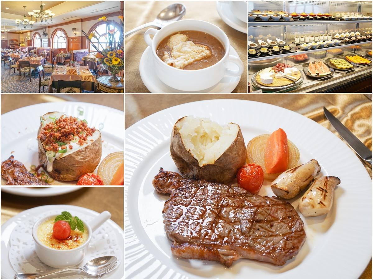 [高雄]漢來大飯店45樓牛排館-平日午餐吃牛排千元有找!老饕指定老牌牛排館 @美食好芃友