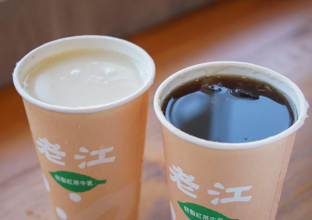 [高雄]老江紅茶牛奶(楠梓店)-文青風格店吃古早味燒肉爆漿蛋吐司 @美食好芃友