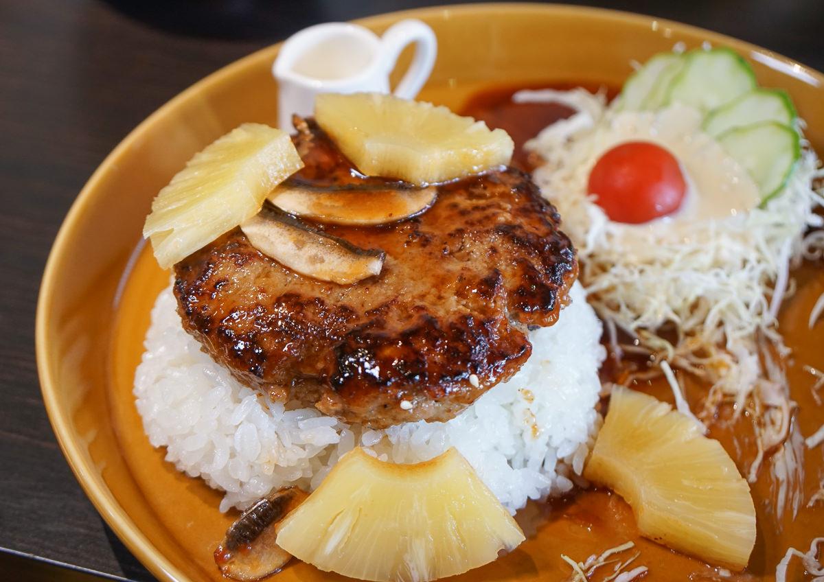 [台中]惠比壽和風漢堡排專門店-低調隱藏版!純正日式風味漢堡排 @美食好芃友