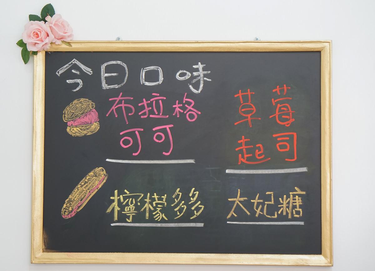[高雄]吞吞手作泡芙-美美酥脆冰淇淋泡芙!趣味夢幻鞦韆IG打卡牆 @美食好芃友