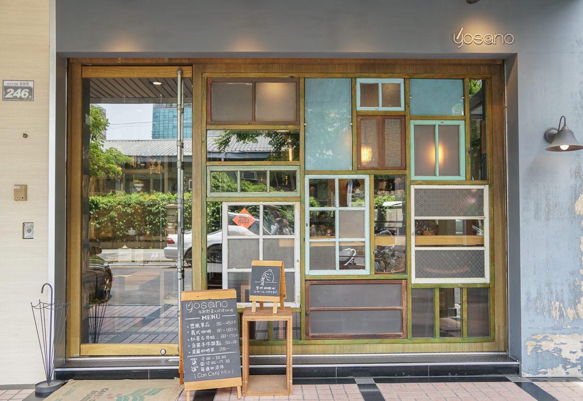 [台中咖啡店推薦]与謝野直火烘焙咖啡工作室-回味無窮手工布丁x虹吸式單品咖啡 @美食好芃友