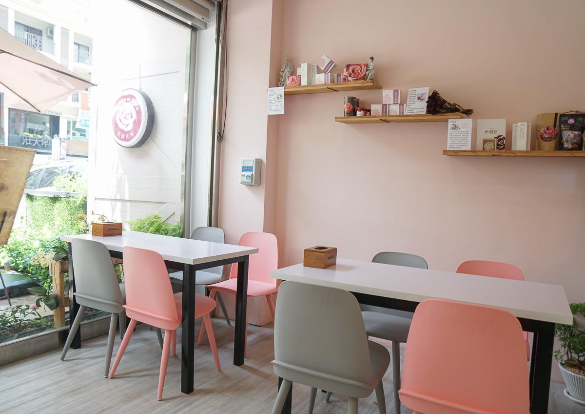 [高雄美術館餐廳推薦]善迪花廚-超夢幻玫瑰花瓣入菜~來個浪漫的玫瑰大餐吧! @美食好芃友
