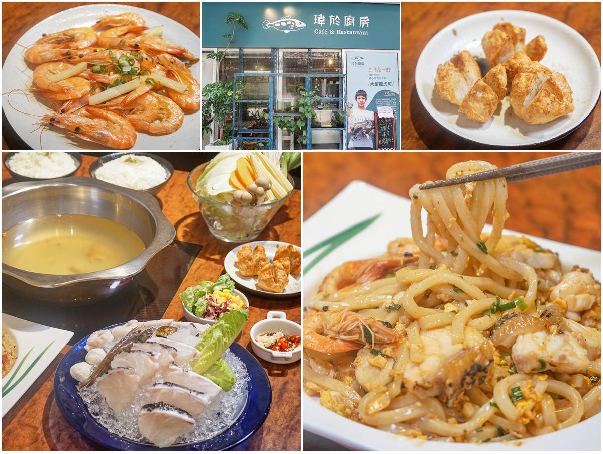 [高雄]伴土鍋炊飯-質感日系風!暖心土鍋炊飯料理!高雄美術館餐廳推薦 @美食好芃友