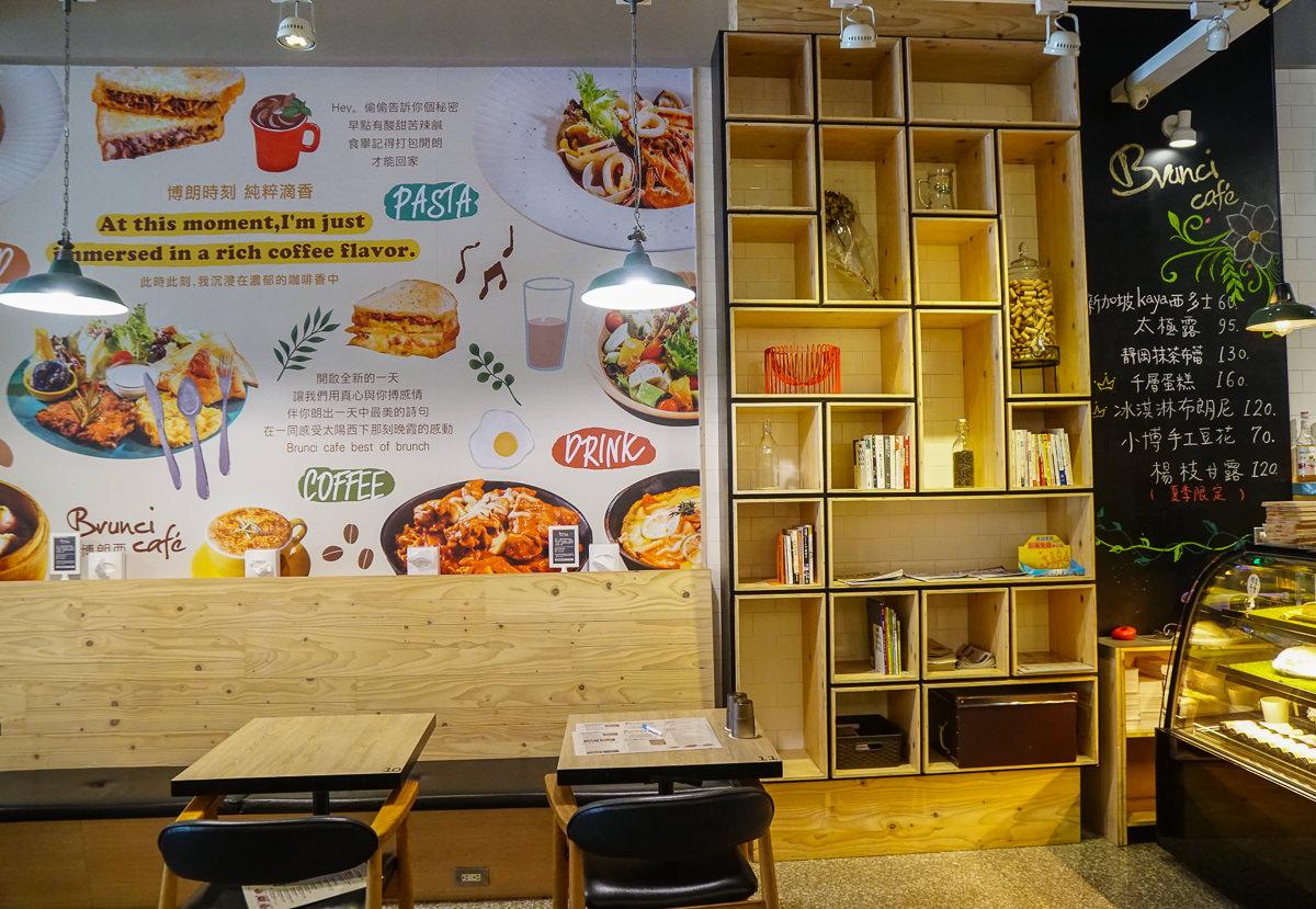 [高雄]博朗西咖啡Brunci cafe'-好好食~有蒸籠港點的西式創意早午餐 @美食好芃友