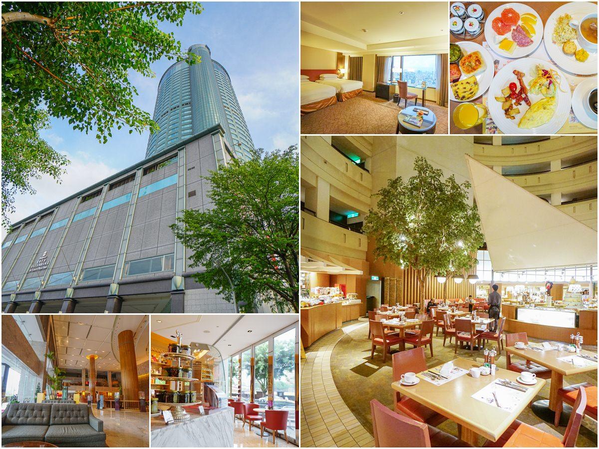 [台南住宿推薦]香格里拉台南遠東國際大飯店-台南火車站旁最頂級旅店 @美食好芃友