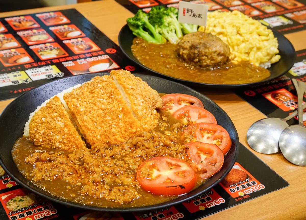 [高雄]野島家咖哩屋-自選料的有趣平價日式咖哩!日本主廚秘製咖哩醬 @美食好芃友