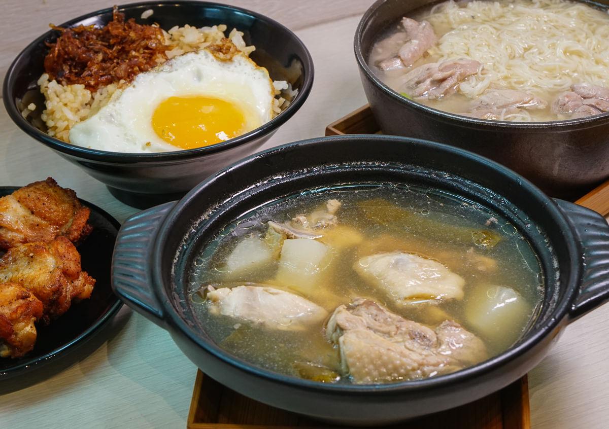 [高雄土雞鍋推薦]食家個人土雞鍋-超濃厚系好吃土雞鍋~大推隱藏版荷包蛋雞油飯 @美食好芃友