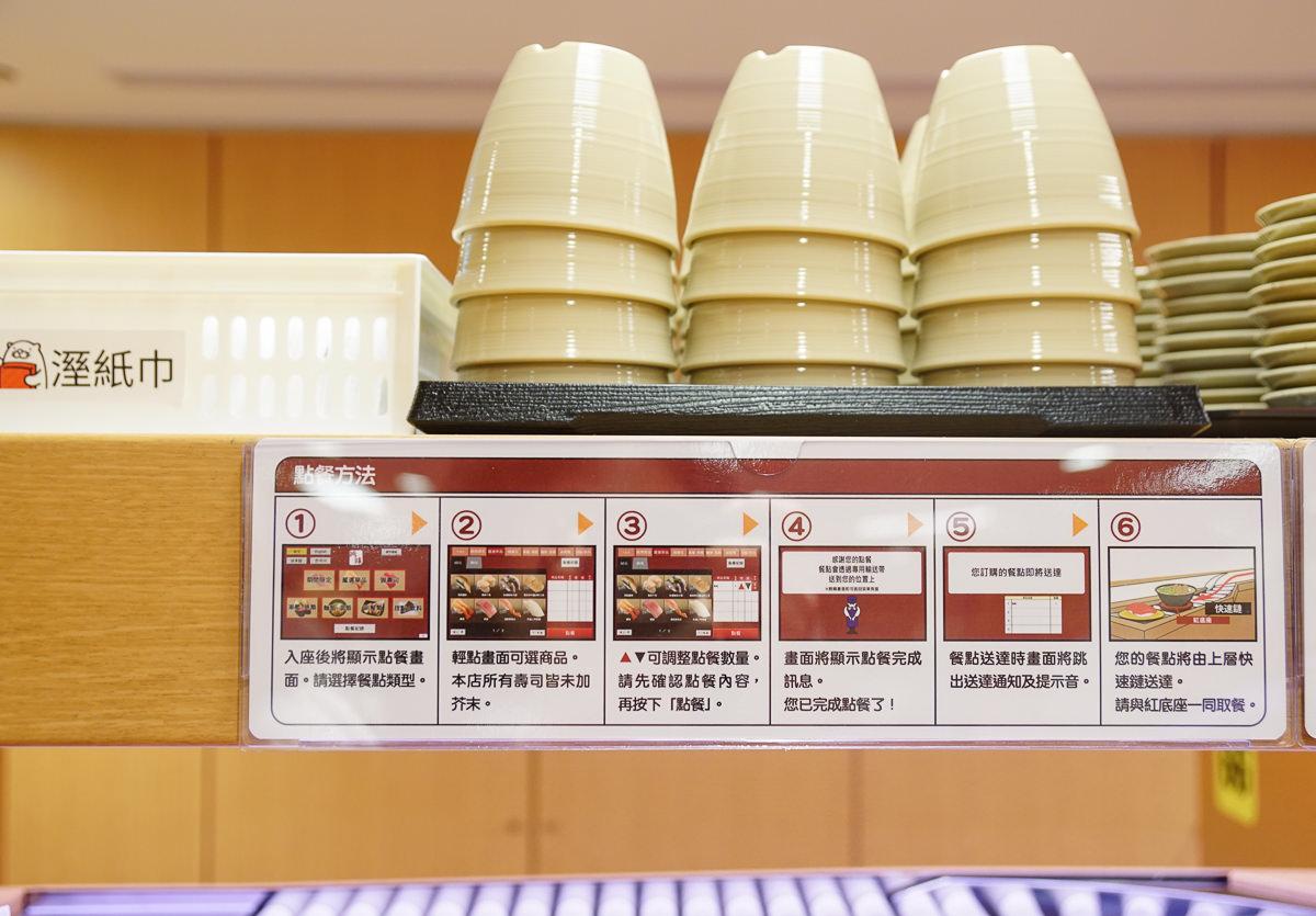 [高雄]壽司郎(高雄夢時代店)-握壽司一盤40元起食材超新鮮!詳細菜單和5種壽司必吃推薦~APP訂位免排隊 @美食好芃友