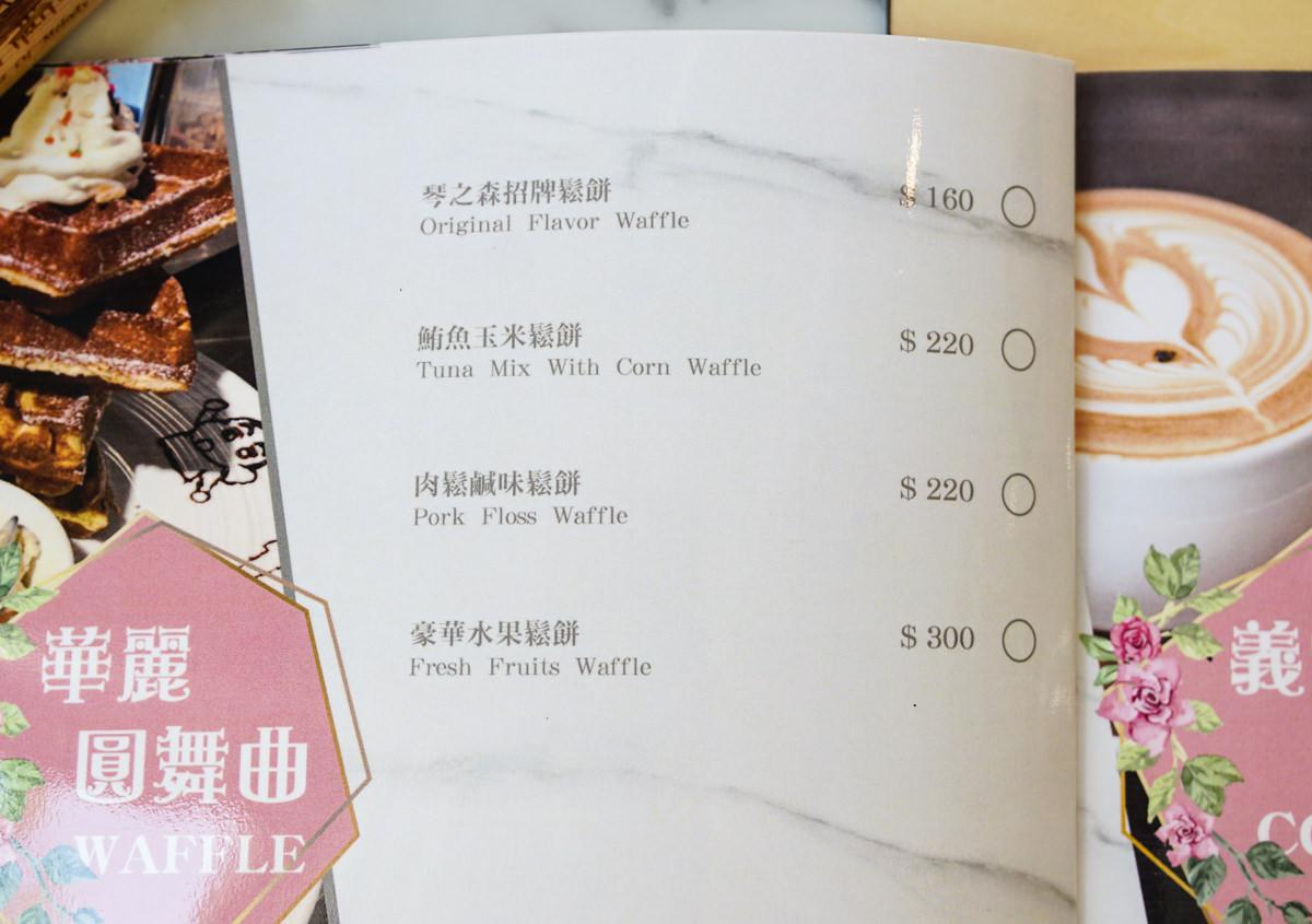 [高雄約會餐廳推薦]琴之森音樂交誼廣場-網美必來~純白貨櫃屋x水上鋼琴餐廳! @美食好芃友