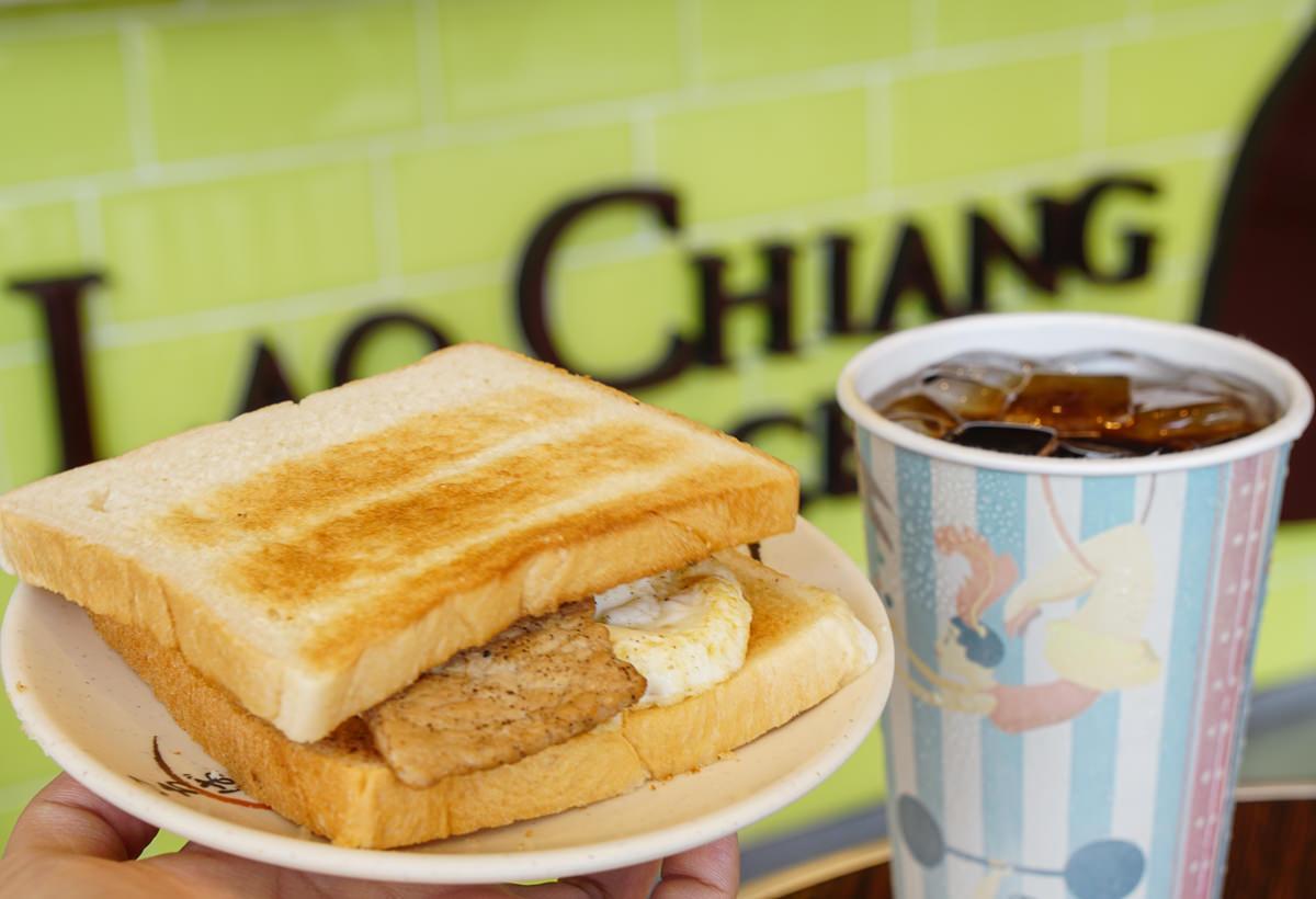 [高雄小港美食]老江紅茶牛奶(小港店)-半熟蛋黃燒肉蛋吐司~大口咬下的滿足早餐! @美食好芃友