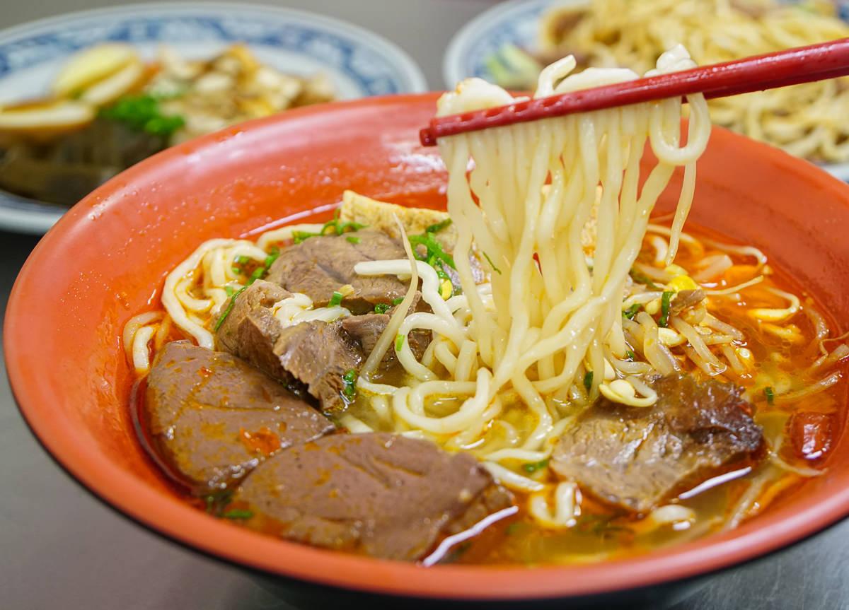 [高雄牛肉麵推薦]麻辣湘麵食館-低調的好吃銅板價麻辣鴨血牛肉麵 @美食好芃友