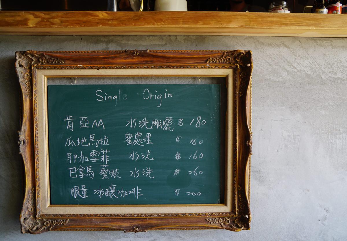 [墾丁美食推薦]肥春號-有超帥吧檯手的個性咖啡店!墾丁IG打卡熱門點 @美食好芃友