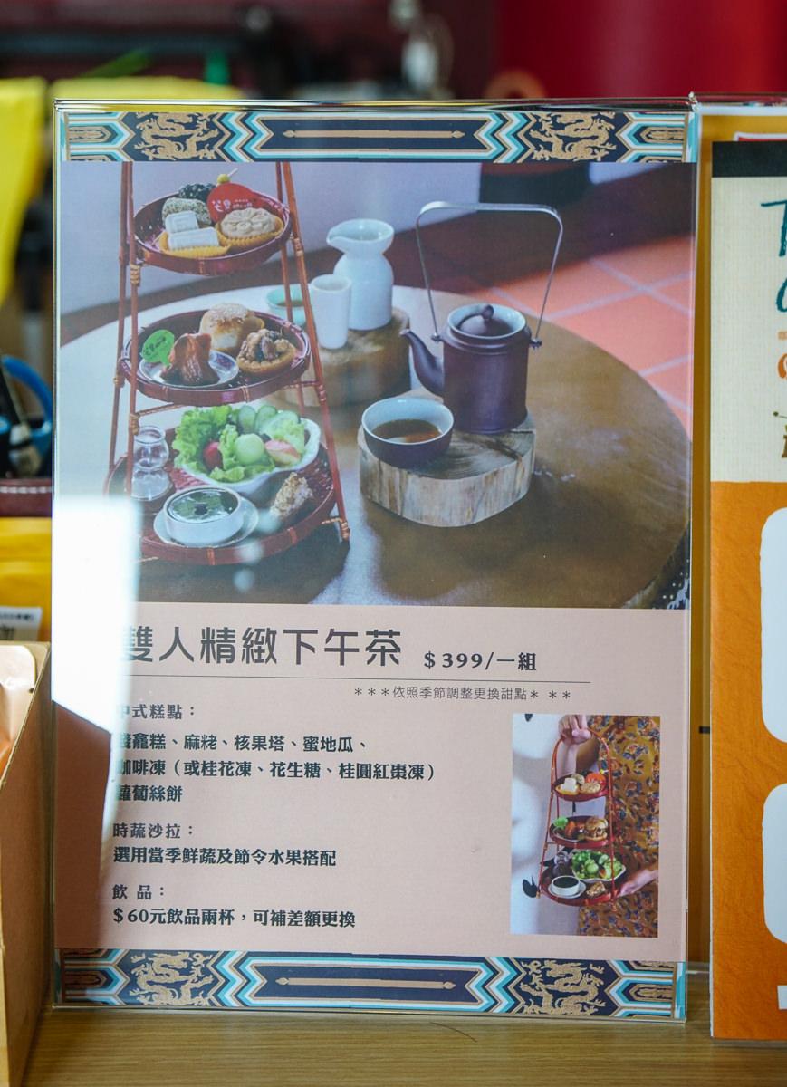 [高雄咖啡店推薦]芒果咖秋-潮翻天!左營孔廟裡喝咖啡吃甜點! @美食好芃友