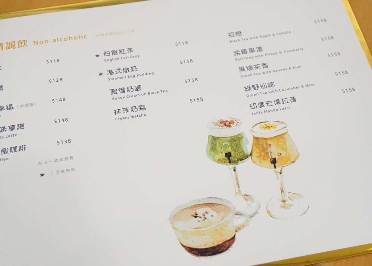 [宜蘭IG美食]飲廊入室-網美們超愛純白系打卡空間~來杯彩色水果調飲 @美食好芃友