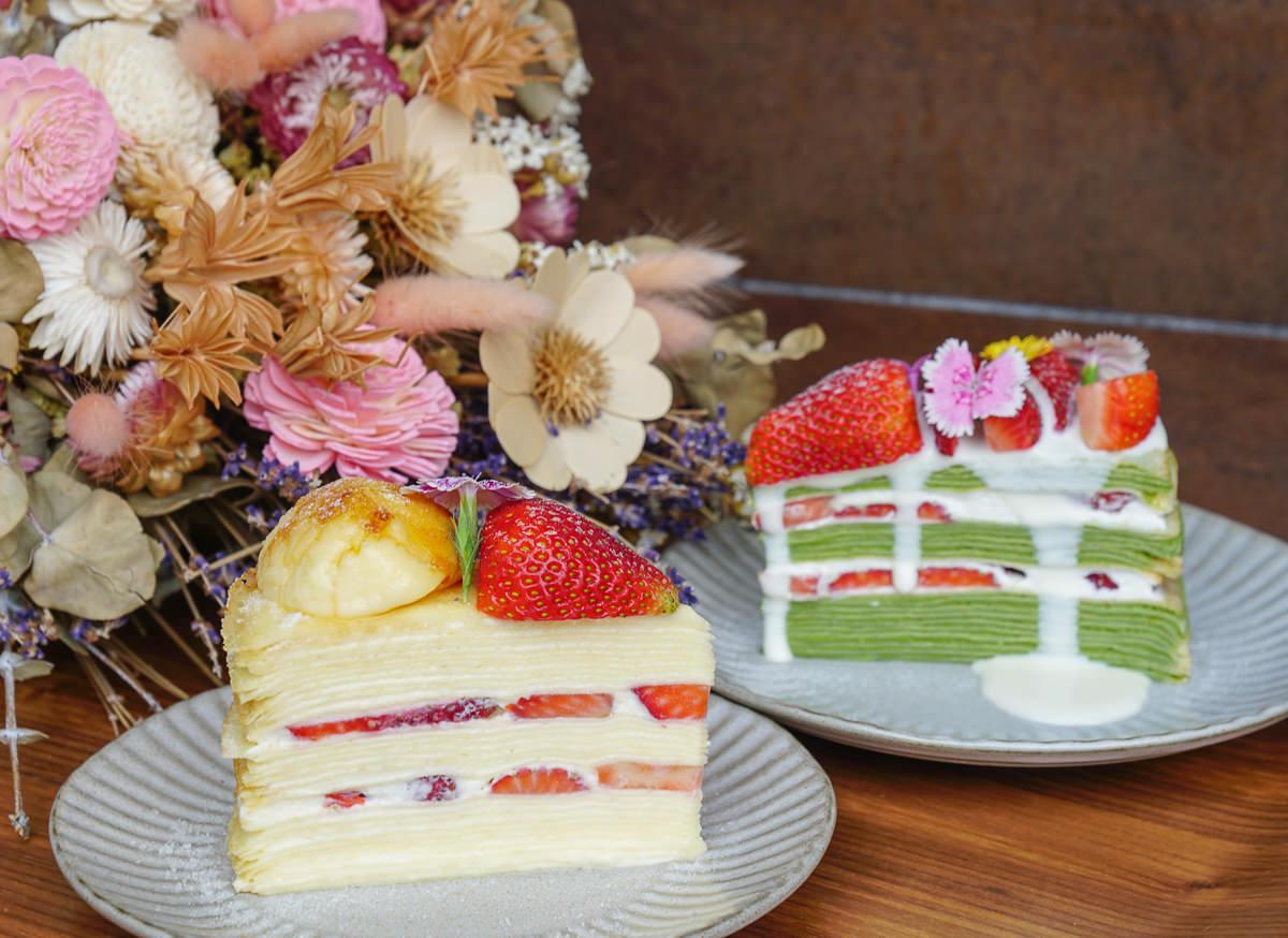 [高雄前鎮美食]先生手作千層-華麗草莓季開催!小山園抹茶草莓千層x草莓布蕾千層~食尚玩家推薦 @美食好芃友