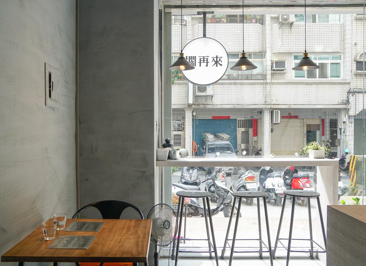 [高雄]老宋咖啡-咖啡店不喝咖啡吃油飯!?超熱門高雄IG美食 @美食好芃友