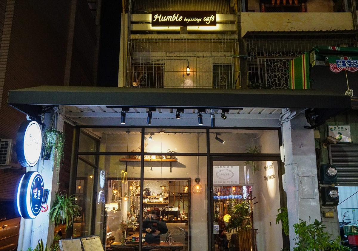 [高雄]Humble beginnings café-復古老屋的一派優雅!隱藏版美味大漢堡 @美食好芃友