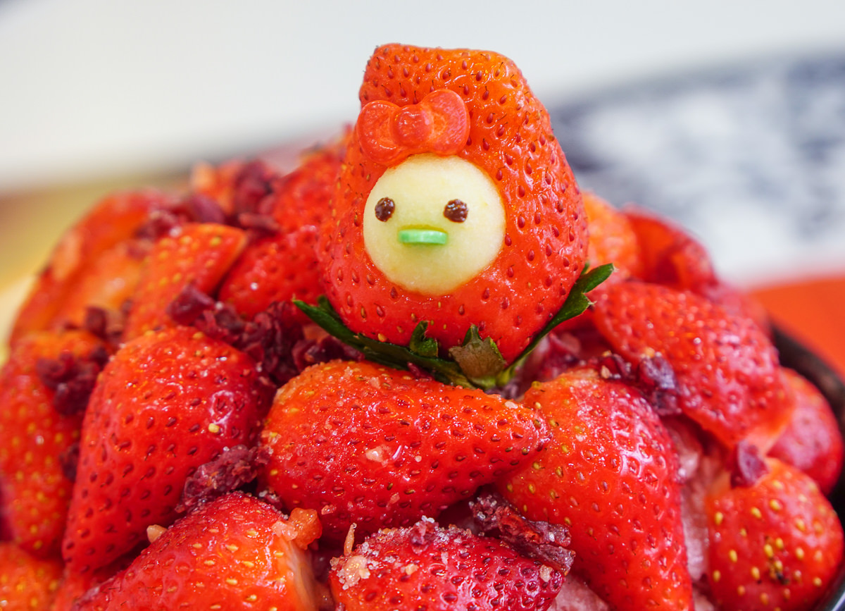 [高雄冰店推薦]欣怡冰菓屋-高雄最萌草莓雪花冰x超爆餡創意口味熱壓吐司 @美食好芃友