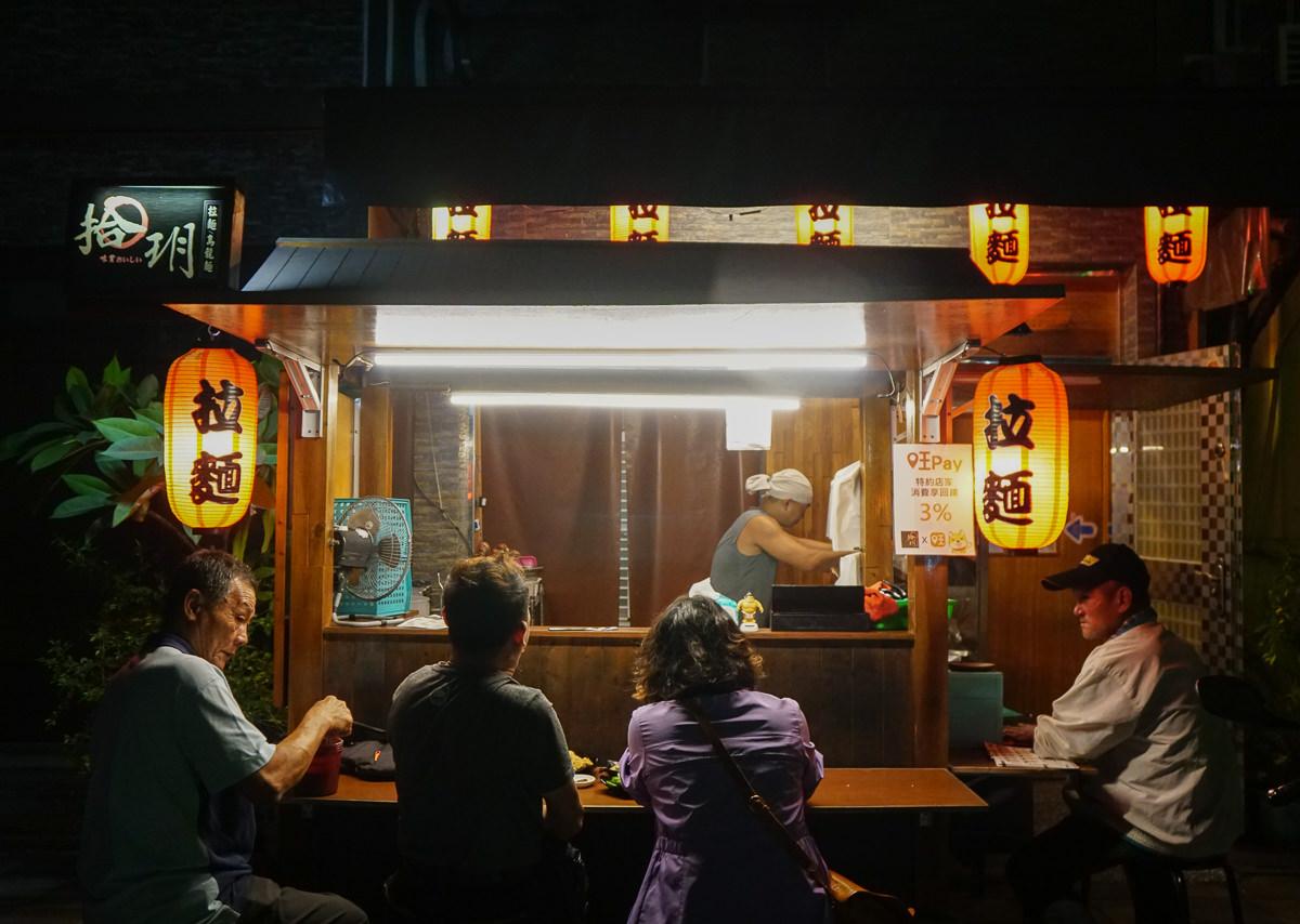 [高雄大東美食]拾玥拉麵-隱藏版平價拉麵~暖心美味胡麻豚骨烏龍麵! @美食好芃友