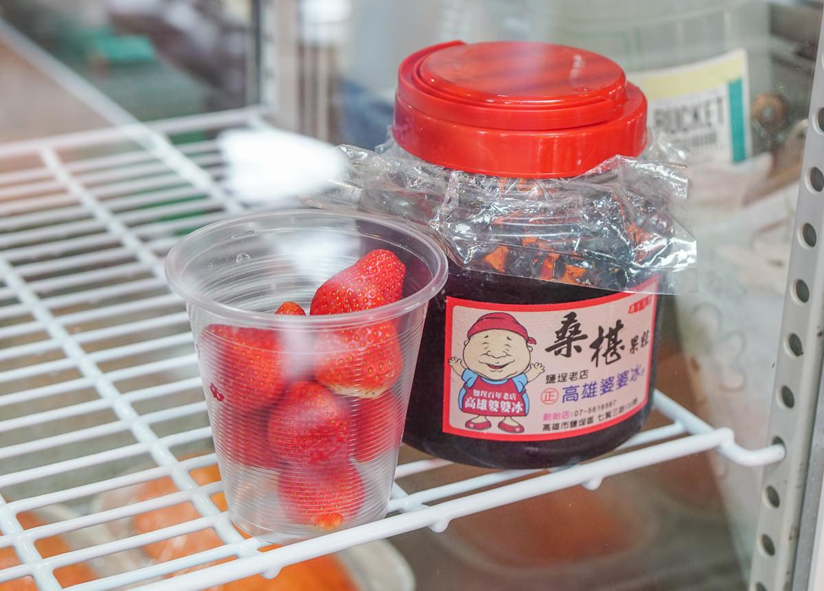 [高雄冰店推食]高雄婆婆冰(創始店)-季節限定超銷魂芋泥草莓冰~80年人氣老店 @美食好芃友