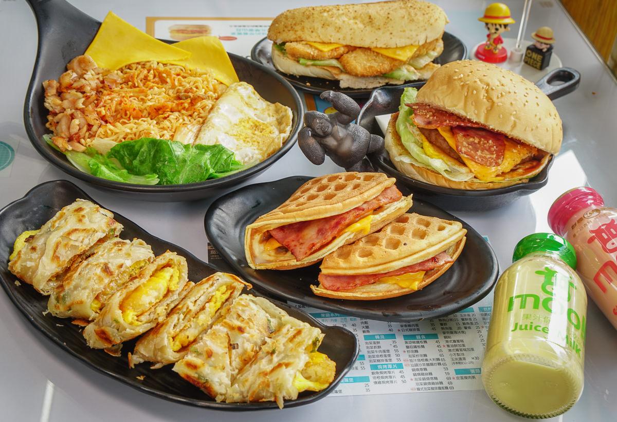 [高雄早餐推薦]早安山丘(義華店)-小清新平價早午餐!大份量起司薯餅蛋餅x花生醬牛肉堡 @美食好芃友