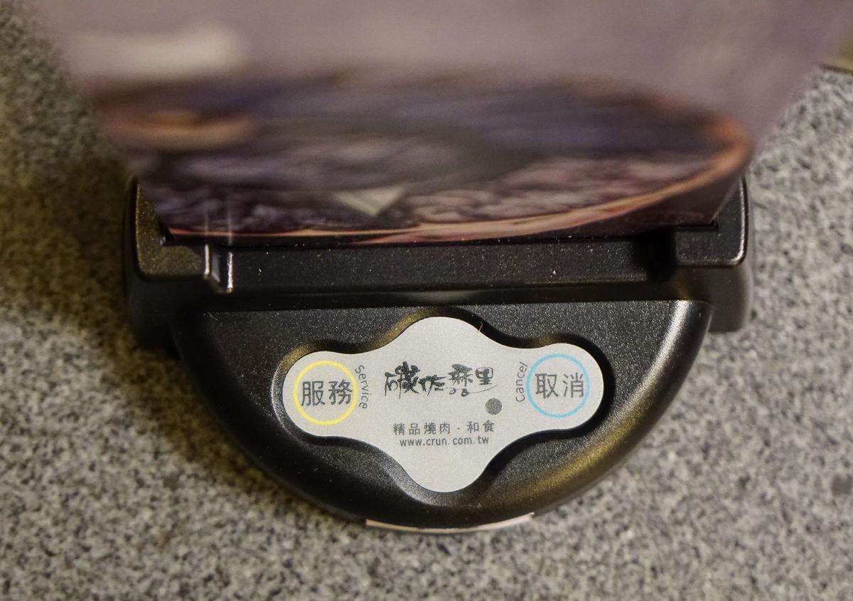 [高雄夢時代美食]碳佐麻里時代店-全亞洲最美燒肉水上餐廳!完整菜單菜色大公開 @美食好芃友