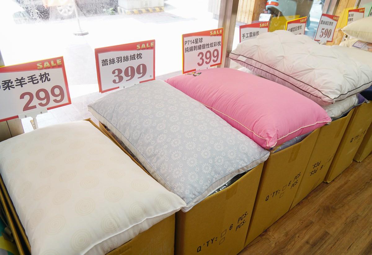 [高雄寢具特賣]多利寶寢具特賣會-1/10~2/10天絲寢具羊毛被全面下殺!天絲床包組最低899/枕頭買一送一/多款寢具床組最特惠 @美食好芃友