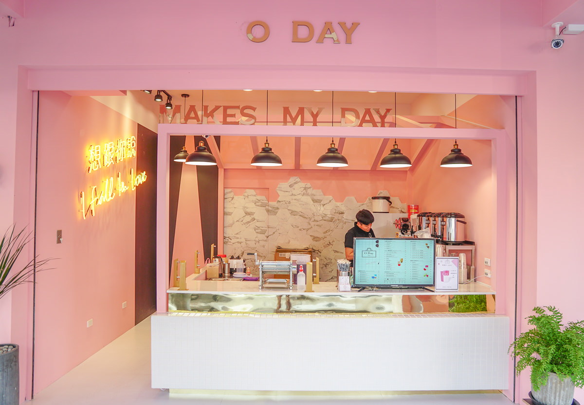 [高雄]O Day Tea 全天茶手作珍珠總店-話題粉紅飲料店!超Q果汁手揉珍珠x好喝繽紛系水果飲 @美食好芃友