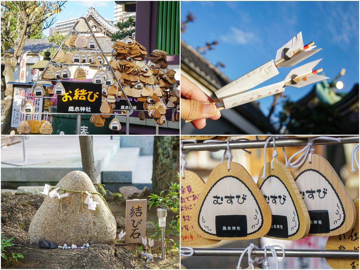 [東京淺草景點]高木神社-超萌飯糰主題神社x擅長捉弄人的高木同學動漫聯名 @美食好芃友