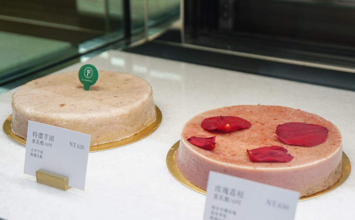 [台中伴手禮推薦]1%bakery-乳酪控必吃極致濃郁重乳酪x超驚豔鮮綠檸檬蛋糕~笑著吃完的台中下午茶甜點 @美食好芃友