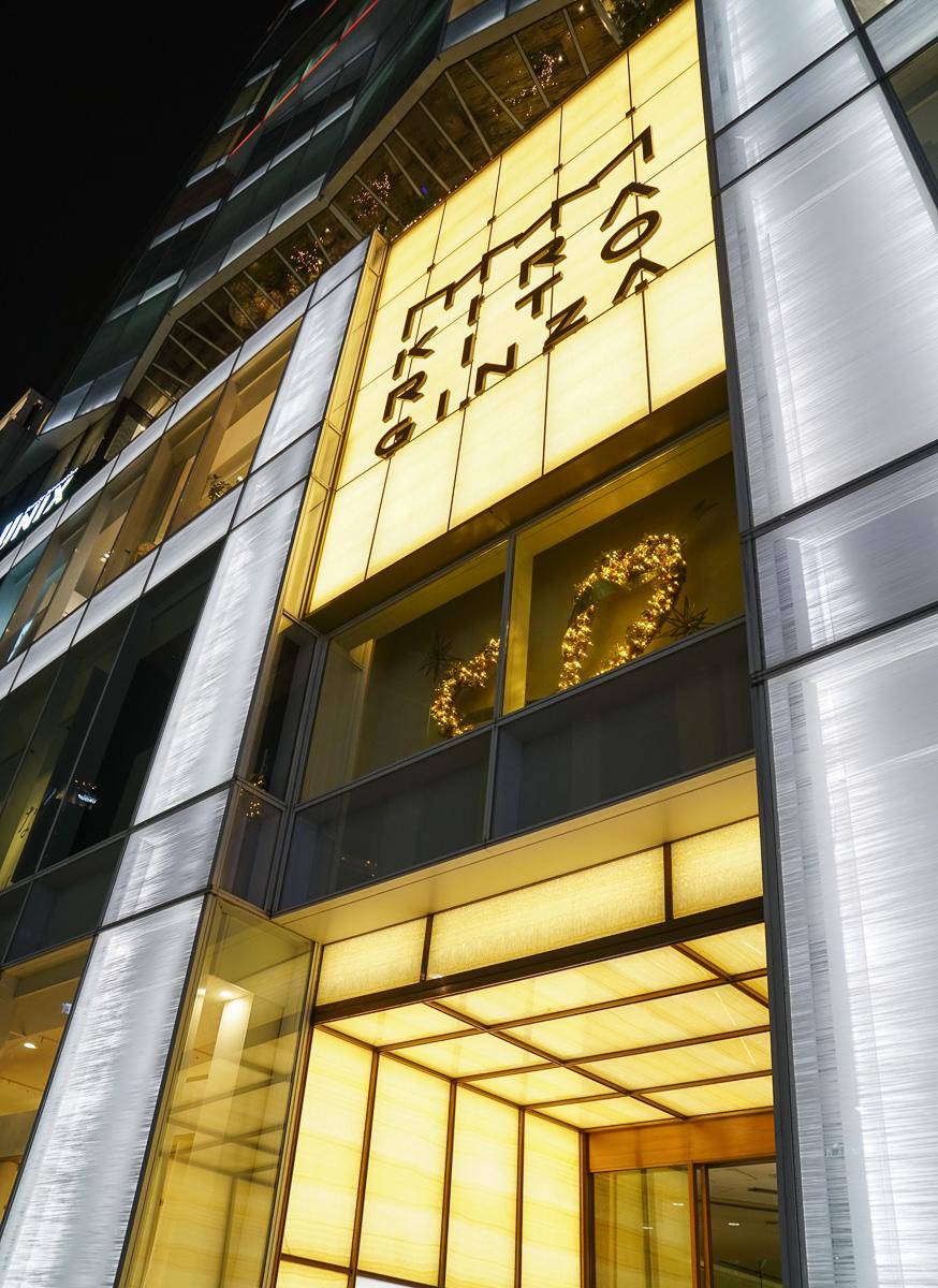 [東京美食推薦]俺のフレンチ TOKYO-tabelog3.58銀座平價法式家庭料理!現場演奏氣氛超嗨~預約慶生送蛋糕 @美食好芃友