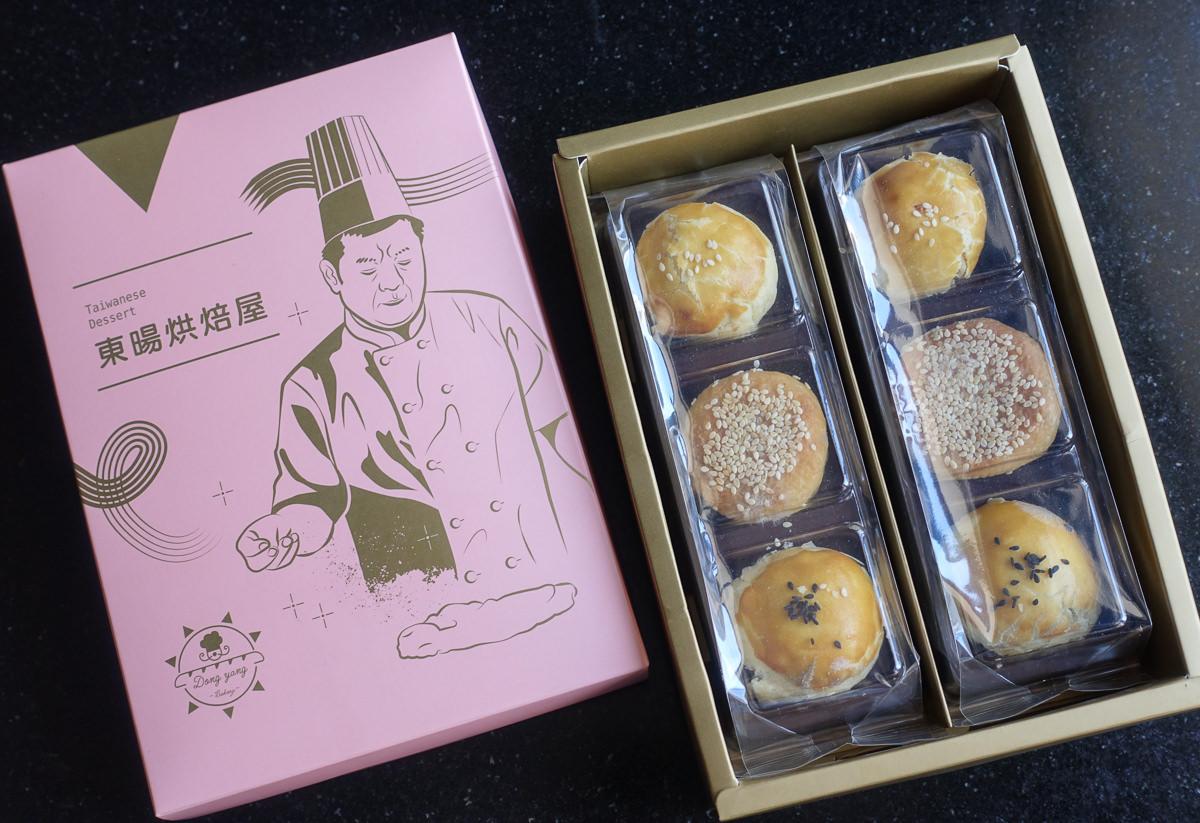 [高雄]東暘烘焙屋-每日限量!必吃青蔥滿滿蔥麵包x紅豆麻糬酥!人氣台式糕餅韓市長土鳳梨酥 @美食好芃友