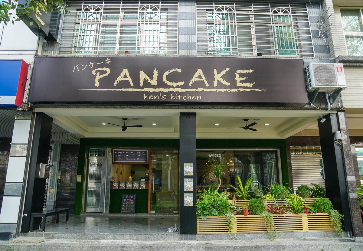 [高雄下午茶推薦]Pancake Ken's kitchen-道地日本舒芙蕾鬆餅~一吃難忘綿軟美味 @美食好芃友
